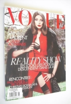 French Paris Vogue magazine - August 2008 - Daria Werbowy cover