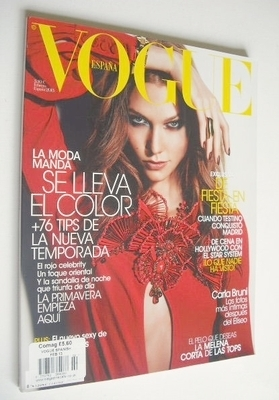<!--2013-02-->Vogue Espana magazine - February 2013 - Karlie Kloss cover