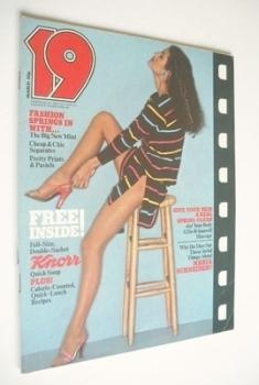 19 magazine - March 1977