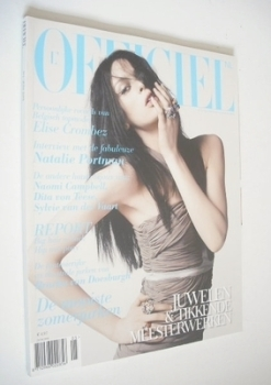 L'Officiel Netherlands magazine (June 2008 - Elise Crombez cover)