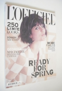 <!--2013-02-->L'Officiel Netherlands magazine (February 2013 - Agnes Nabuurs cover)