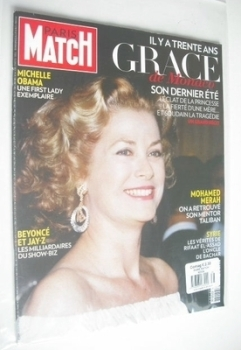 Paris Match magazine - 13-19 September 2012 - Grace Kelly cover