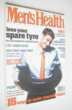 British Men's Health magazine - January/February 1996 - Eric Padilla cover