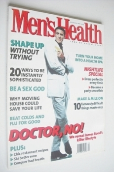 British Men's Health magazine - December 1996 - Eric Padilla cover