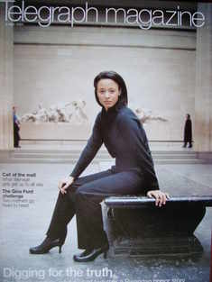 <!--2004-04-03-->Telegraph magazine - Clea Koff cover (3 April 2004)