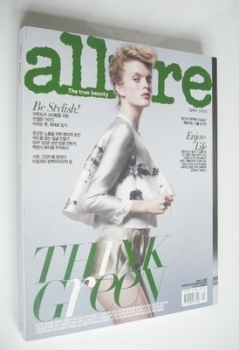 Allure magazine - April 2010 - Mirte Maas cover (Korea Edition)