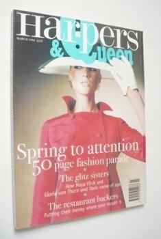 British Harpers & Queen magazine - March 1996 - Jade Parfitt cover