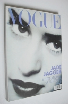 <!--1990-09-->British Vogue magazine - September 1990 - Jade Jagger cover
