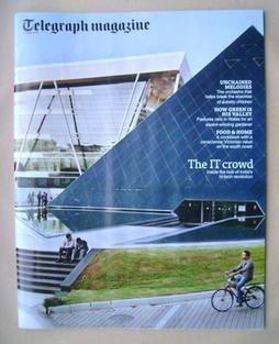 <!--2013-05-11-->Telegraph magazine - Infosys HQ, Electronics City, Bangalo
