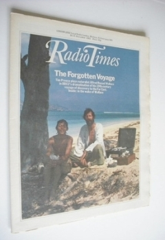 Radio Times magazine - The Forgotten Voyage cover (18-24 December 1982)