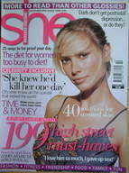 <!--2004-10-->She magazine (October 2004)