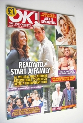 <!--2012-10-02-->OK! magazine - Kate Middleton and Prince William cover (2