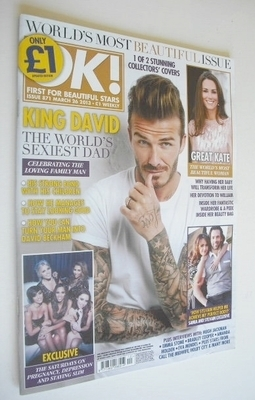 <!--2013-03-26-->OK! magazine - David Beckham cover (26 March 2013 - Issue