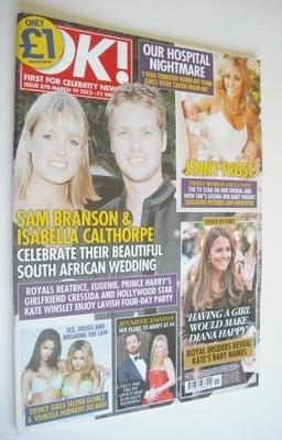 <!--2013-03-19-->OK! magazine - Sam Branson and Isabella Calthorpe cover (1