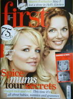 First magazine - 24 September 2007 - Geri Halliwell and Emma Bunton cover