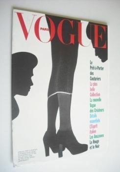French Paris Vogue supplement - Pret-a-porter (Autumn/Winter 92/93)
