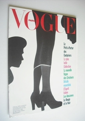 French Paris Vogue supplement - Pret-a-porter (Autumn/Winter 92/93)