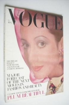 British Vogue magazine - August 1968 - Moyra Swann cover