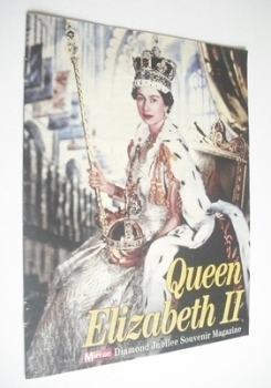 Daily Mirror supplement - Queen Elizabeth II cover (2012)