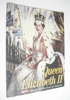 Daily Mirror supplement - Queen Elizabeth II cover (2012)