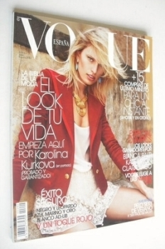 Vogue Espana magazine - July 2012 - Karolina Kurkova cover
