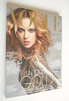 Vogue Espana magazine - December 2006 - Elise Crombez cover