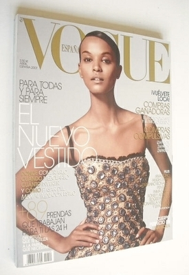 <!--2007-04-->Vogue Espana magazine - April 2007 - Liya Kebede cover