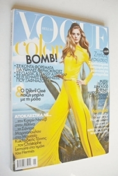 Vogue Hellas Greece magazine - May 2011 - Bregje Heinen cover