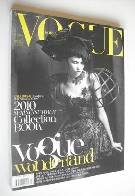 <!--2009-12-->Vogue Korea magazine - December 2009 - Karlie Kloss cover