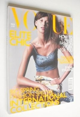 <!--2000-03-->British Vogue magazine - March 2000 - Gisele Bundchen cover