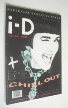 i-D magazine - Corinne Drewery cover (February 1986 - No 33)