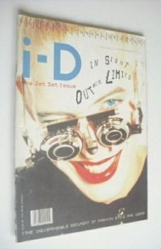 i-D magazine - Kate cover (December/January 1986 - No 32)