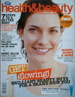 Boots Health & Beauty magazine (April/May 2005)