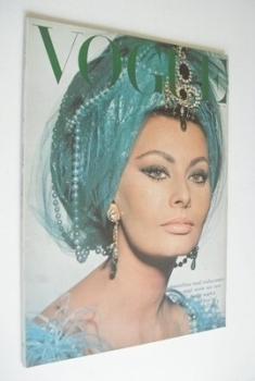British Vogue magazine - July 1965 - Sophia Loren cover