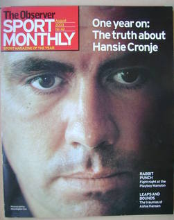 The Observer Sport Monthly magazine - Hansie Cronje cover (August 2003)