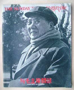 <!--1976-10-24-->The Sunday Times magazine - Chairman Mao cover (24 October