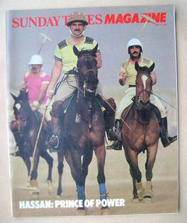 <!--1983-07-10-->The Sunday Times magazine - Prince Hassan cover (10 July 1