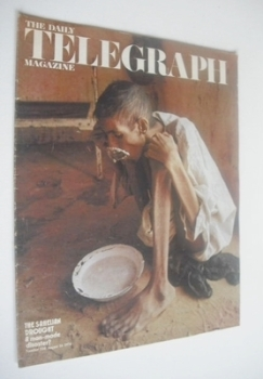 The Daily Telegraph magazine - The Samelian Drought cover (16 August 1974)