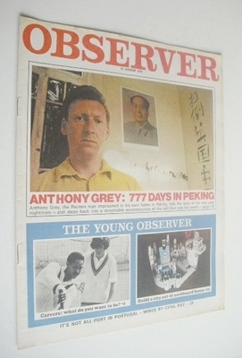 <!--1970-08-23-->The Observer magazine - Anthony Grey cover (23 August 1970