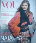 You magazine - Nataliya Gotsiy (24 October 2004)