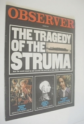 <!--1970-03-01-->The Observer magazine - The Tragedy Of The Struma cover (1