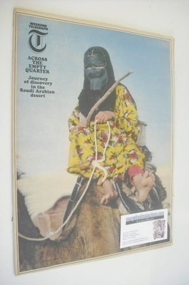 <!--1966-10-07-->Weekend Telegraph magazine - Across The Empty Quarter cove
