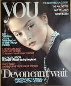 <!--2007-08-19-->You magazine - Devon Aoki cover (19 August 2007)