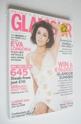<!--2012-07-->Glamour magazine - Eva Longoria cover (July 2012)