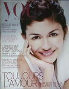 <!--2005-01-02-->You magazine - Audrey Tautou cover (2 January 2005)