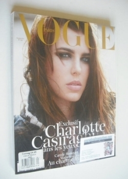 French Paris Vogue magazine - September 2011 - Charlotte Casiraghi cover