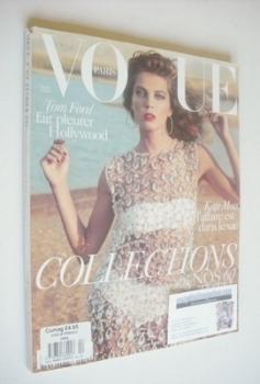 French Paris Vogue magazine - February 2010 - Daria Werbowy cover