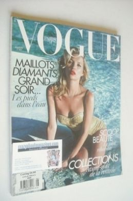 <!--2010-06-->French Paris Vogue magazine - June/July 2010 - Kate Moss cove