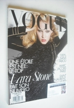 French Paris Vogue magazine - February 2009 - Lara Stone cover