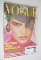 <!--1984-08-->British Vogue magazine - August 1984 - Talisa Soto cover